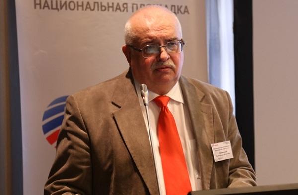 В России необходимы разработка и актуализация техрегламентов и стандартов в области водорода
