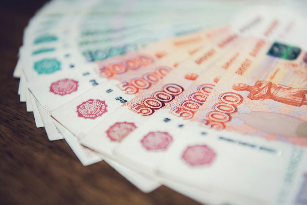 Скепсис рубля