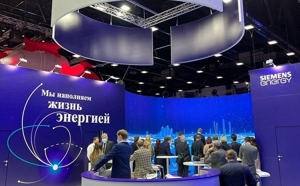 «Сименс Энергетика» принимает участие в ПМГФ-2021