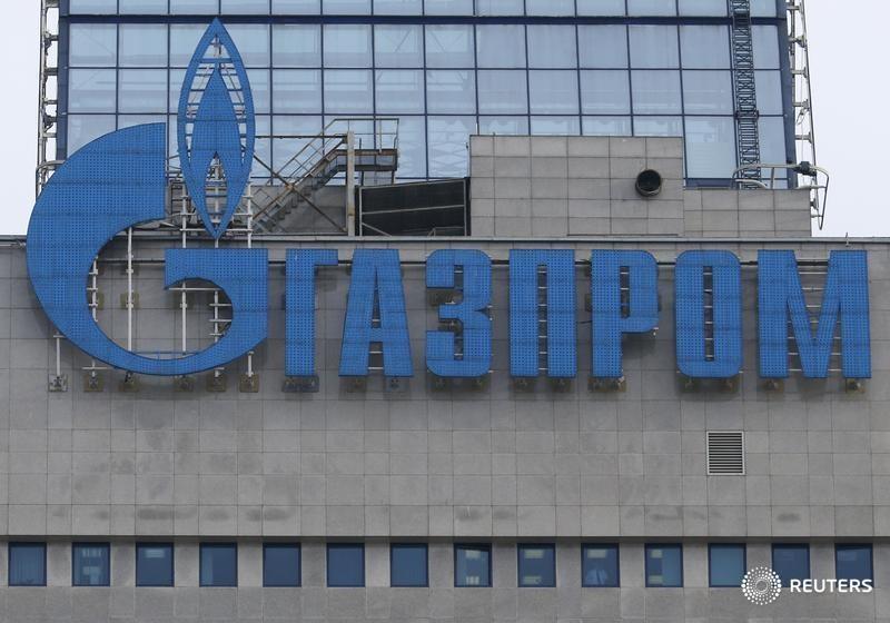 Газпром дешевет после трехдневного ралли