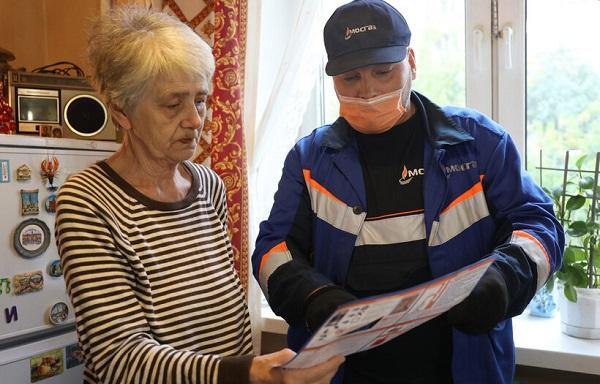В Москве стартовала внеплановая проверка газового оборудования