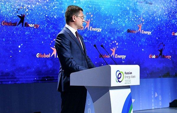 На «РЭН 2021» состоится Церемония награждения лауреатов премии «Глобальная энергия»