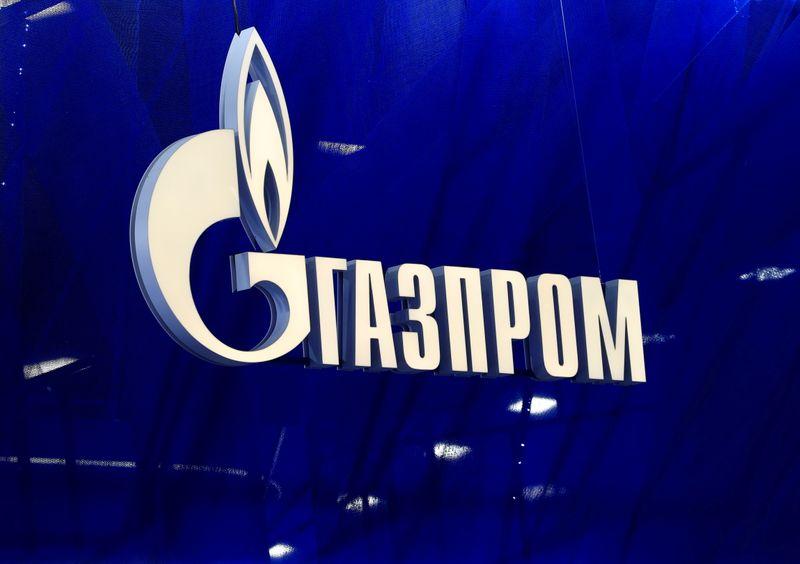 Газпром: Спотовый рынок несет риски дестабилизации экономики Европы