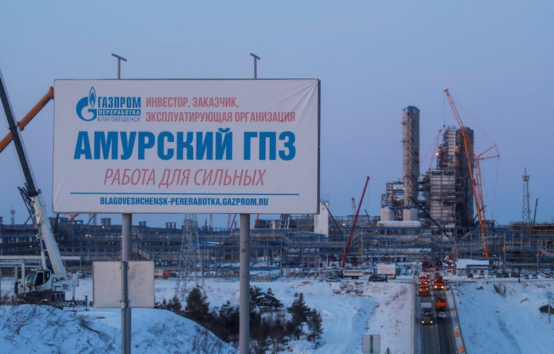 Подача газа на Амурский ГПЗ приостановлена после пожара -- ИФ