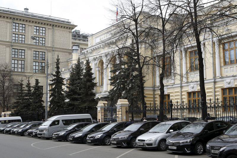 Сальдо операций ЦБ по представлению и абсорбированию ликвидности снизилось до -151,5 млрд руб.