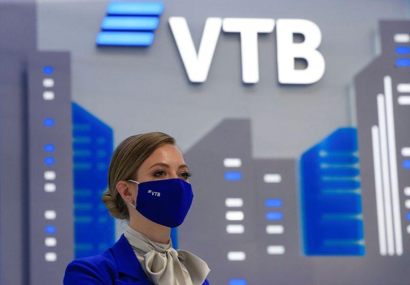 Регулятор Германии потребовал от VTB Europe усилить антиотмывочный контроль