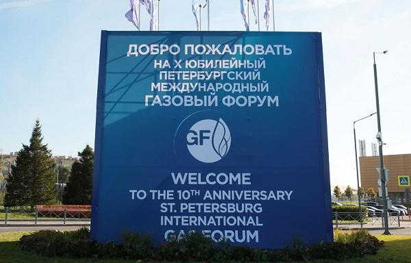 «Свеза» представила специализированную фанеру на «ПМГФ 2021»
