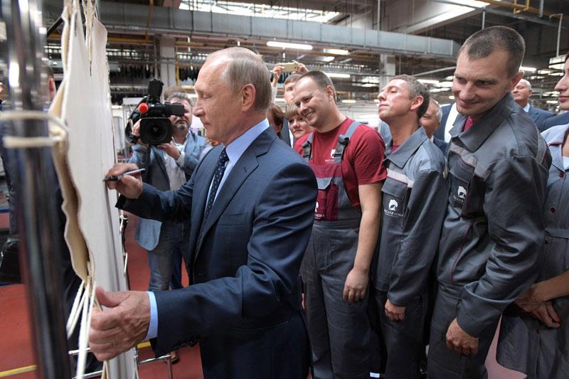 Путин примет участие в саммите ЕАЭС