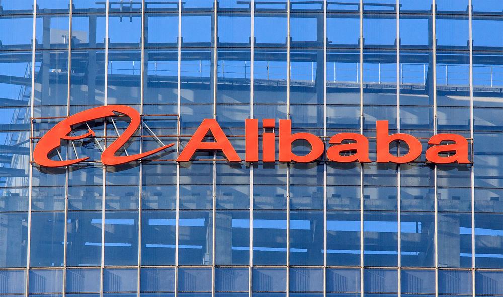 Разворот в акциях Alibaba? Стоит ли покупать