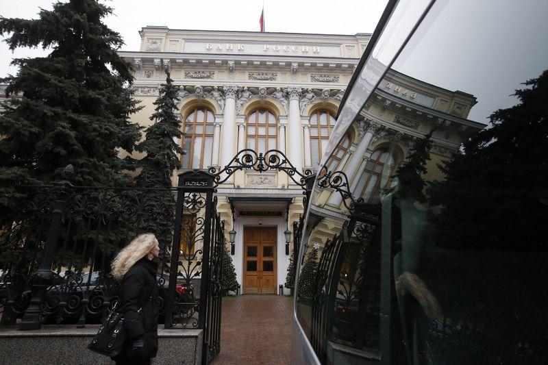 ЦБ РФ 12 октября проведет аукцион по размещению купонных облигаций (КОБР)