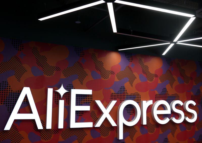 AliExpress Россия в 1 пол 21-22гг увеличил GMV на 36%