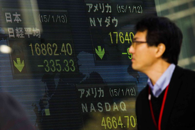 Азиатский рынок в падении во вторник
