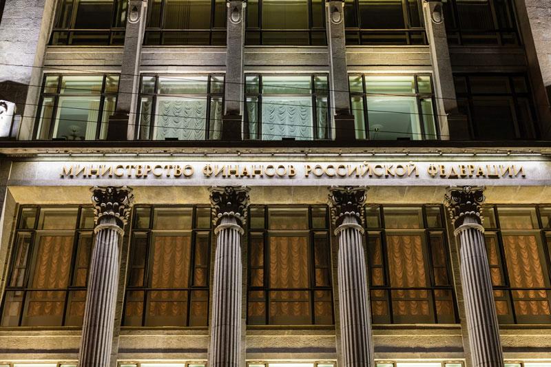 Федеральный бюджет за 3 квартала исполнен с профицитом 1,4 трлн