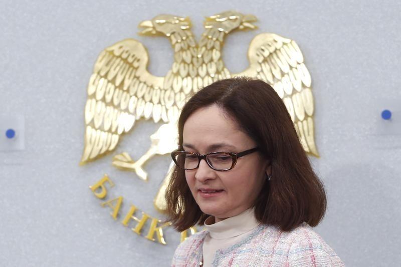 Набиуллина: Банку России не надо синхронизировать повышение ставки с ФРС