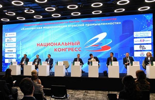 В Москве прошел конгресс «Модернизация промышленности России: приоритеты развития»