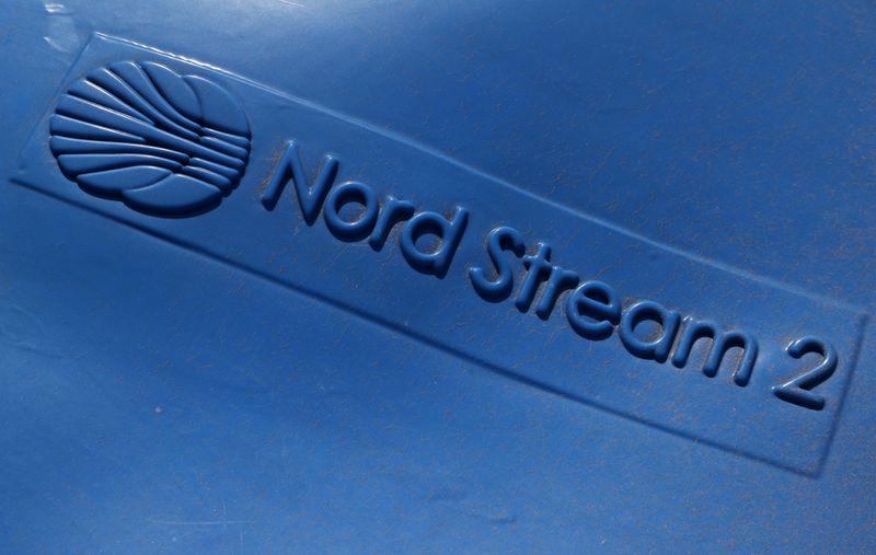 Германский страховщик отказался страховать «Северный поток-2»