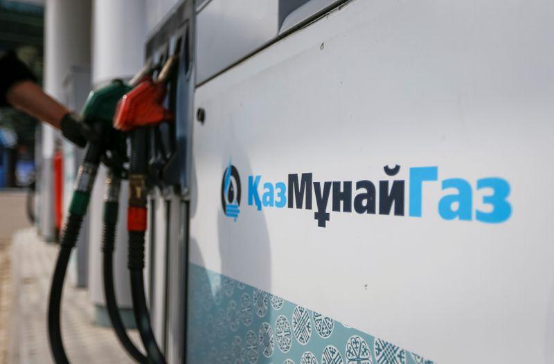 Казмунайгаз в 20г снизил добычу нефти на 7,9%