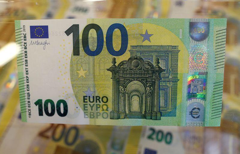 Доходность гособлигаций еврозоны снизилась после заседания ЕЦБ