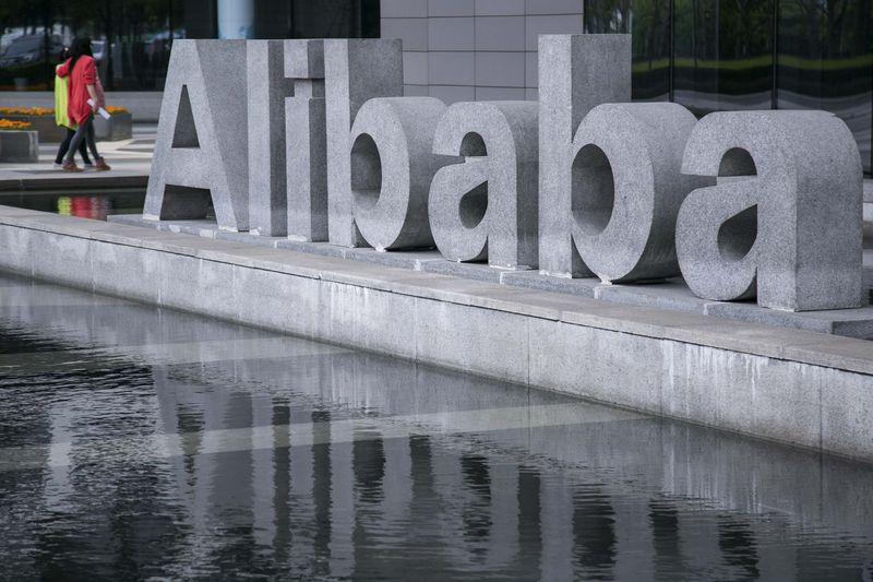 WSJ: Китай планирует «приручить» Alibaba