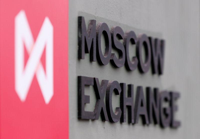 GV Gold объявила намерение провести IPO на Московской бирже