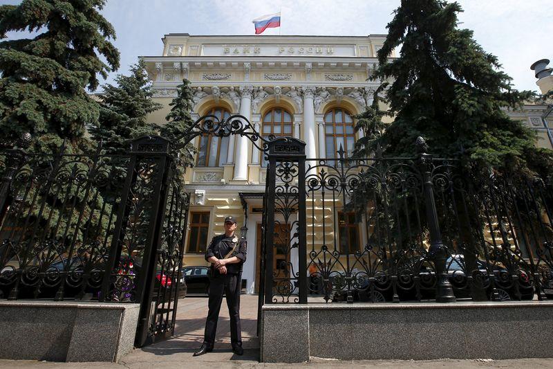 ЦБ РФ 16 марта проведет аукционы по размещению 41-го, 42-го и 43-го выпусков КОБР объемом 286,6 млрд рублей