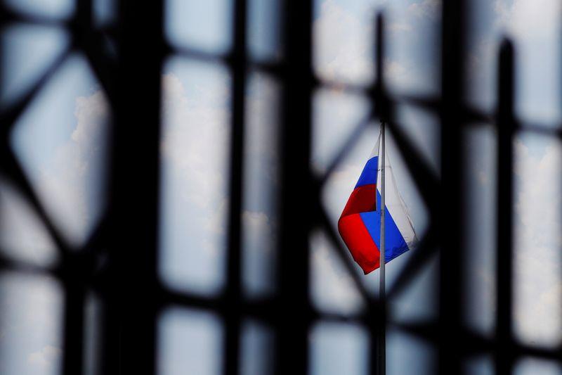 США попросили Россию объяснить