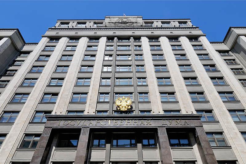 Госдума приняла во втором чтении законопроект об упрощенных налоговых вычетах по НДФЛ