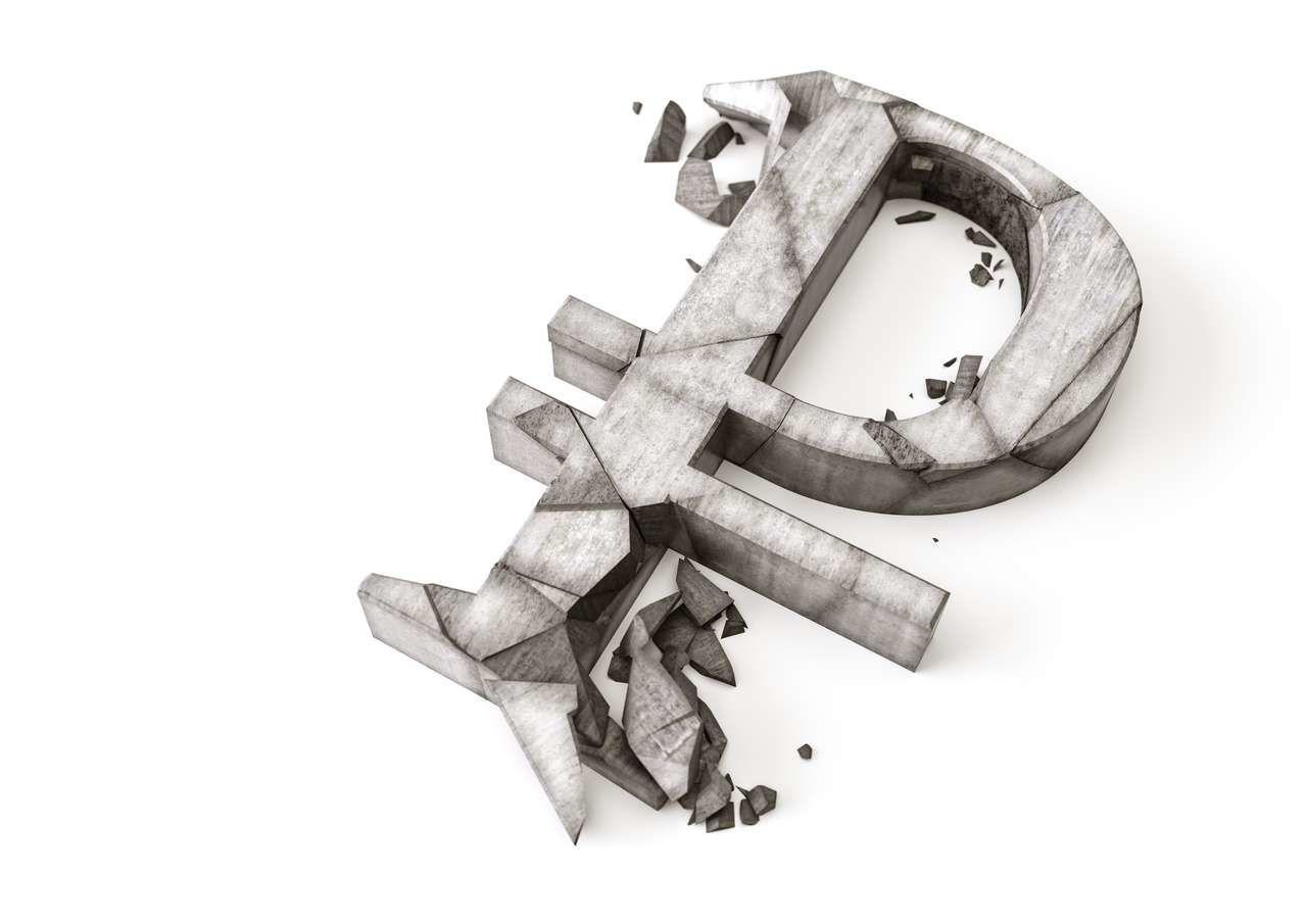 Доллар пробил 77, евро достиг 91,5