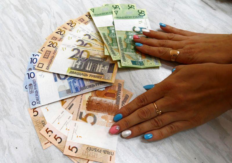Золотовалютные резервы НБ Белоруссии сократились до $6,9 млрд в мар