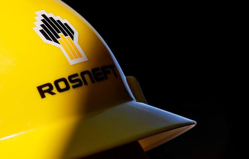 Роснефть изучает возможность производства голубого водорода