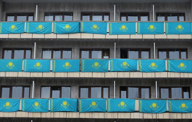 Минфин Казахстана разместил 6-летние гособлигации на $14,8 млн