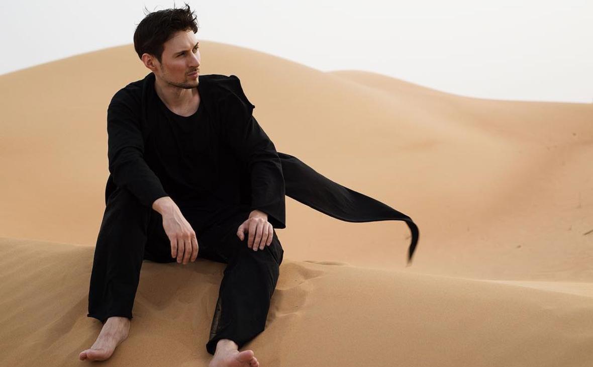 Forbes исключил Дурова из списка арабских миллиардеров