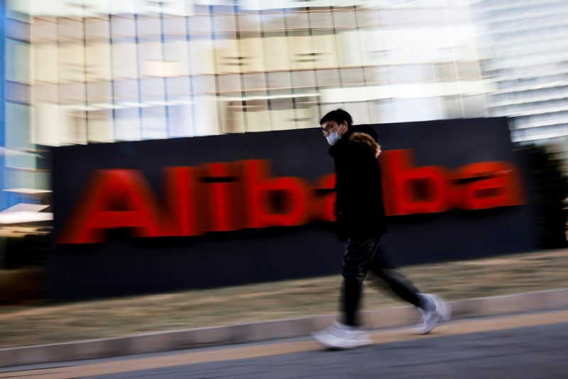 Китай оштрафовал Alibaba на рекордные $2,75 млрд за нарушение правил конкуренции