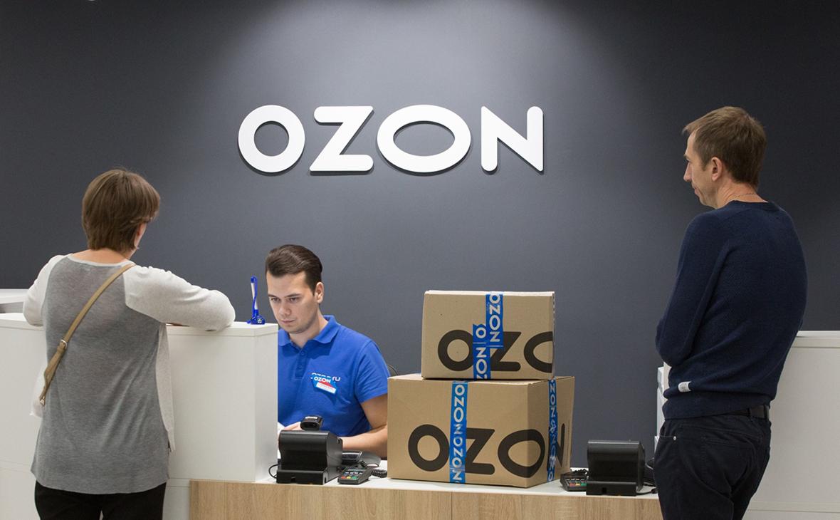 Ozon сообщил о плане получить лицензию и выдавать кредиты бизнесу