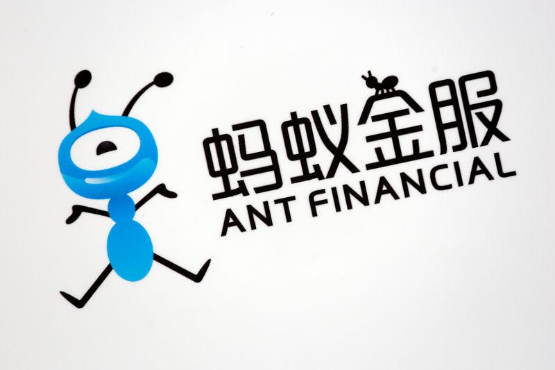 Китай провел радикальную реструктуризацию Ant Group