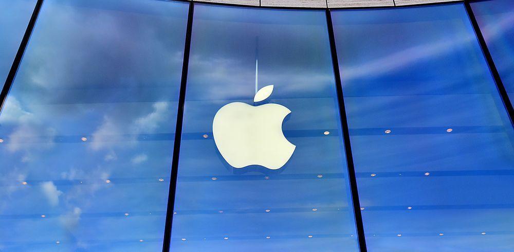 Siri знает, что Apple презентует новинки 20 апреля