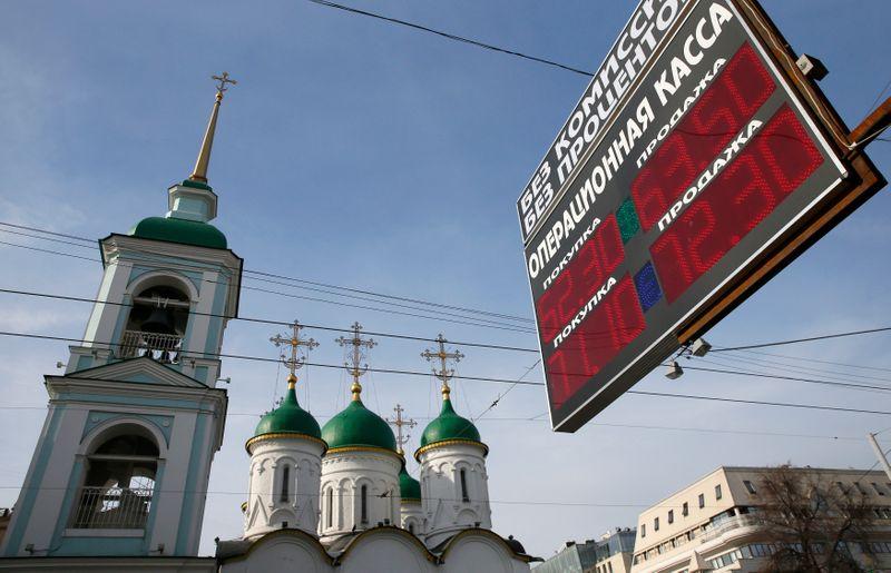 ЦБР оценил сокращение внешнего долга РФ с начала года в $8,6 млрд, в т.ч. за счет исхода нерезидентов из ОФЗ
