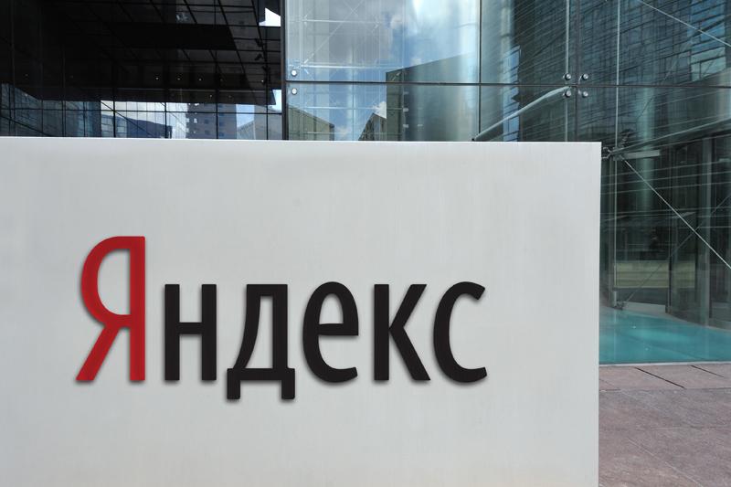 Акции «Яндекса» обвалились на 6,5% после возбуждения дела ФАС