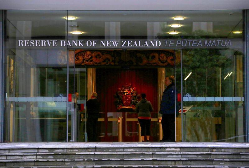 ЦБ Новой Зеландии сохранил курс монетарной политики