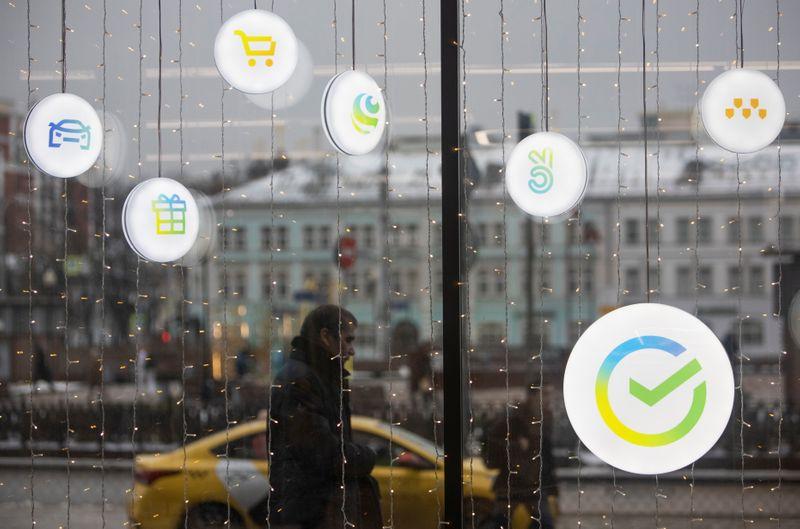 ИНТЕРВЬЮ-Послабления для банков в части оперриска позволят Сбербанку высвободить 1 трлн руб RWA