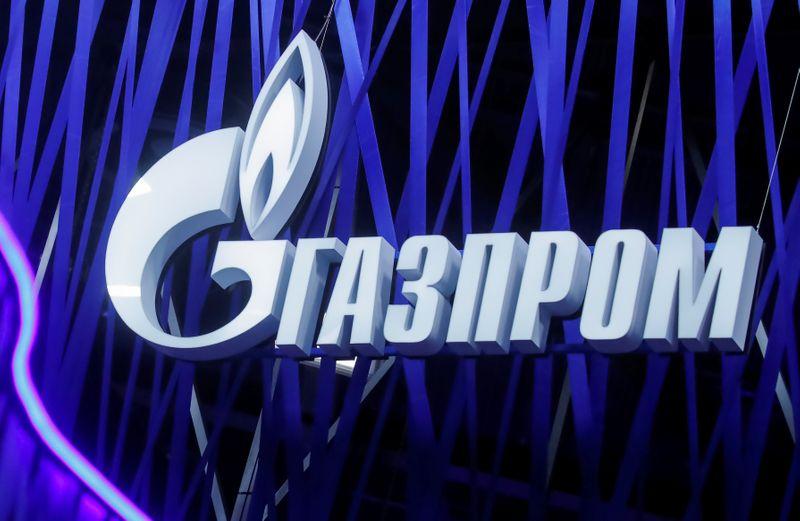 Газпром увеличил экспорт газа в дальнее зарубежье на 28% до 60,5 млрд куб за 3,5 месяца