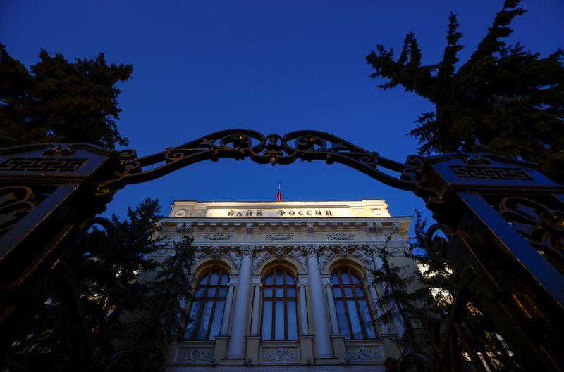 ЦБР отозвал лицензию у банка Нейва из Екатеринбурга