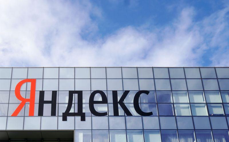 Яндекс запускает доставку продуктов в Париже и Лондоне