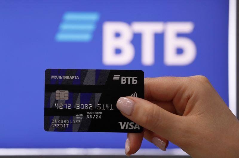 ВТБ увеличил прибыль из-за роста доходов от кредитования и сокращения отчислений в резервы
