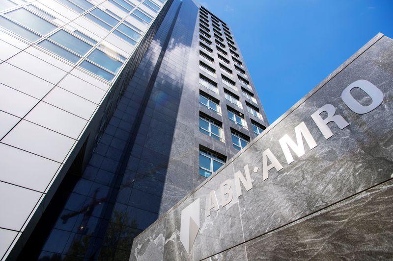 ABN Amro выплатит $574 млн для урегулирования дела об отмывании денег