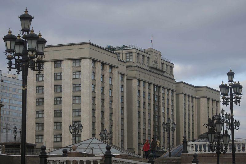 В Госдуму внесен законопроект, облегчающий для МСП критерии резидентства в Арктической зоне
