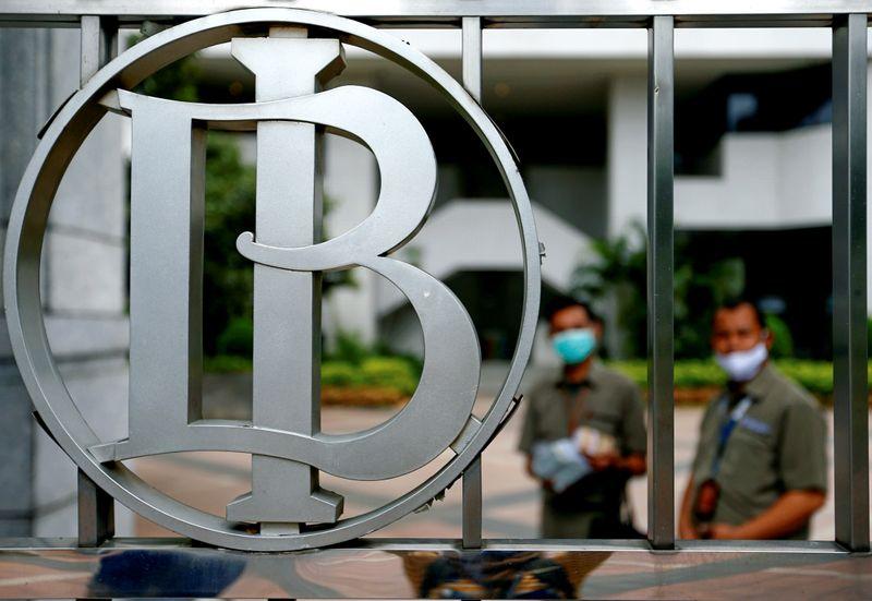 Центробанк Индонезии сохранил ставки на рекордно низком уровне