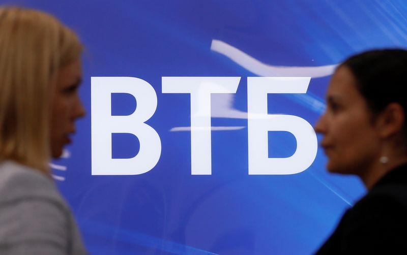 ВТБ ждет роста активов и прибыли, обещает вернуться к щедрым дивидендам