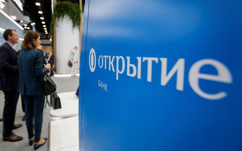 Бывшая замминистра финансов Татьяна Нестеренко стала зампредом банка ФК Открытие