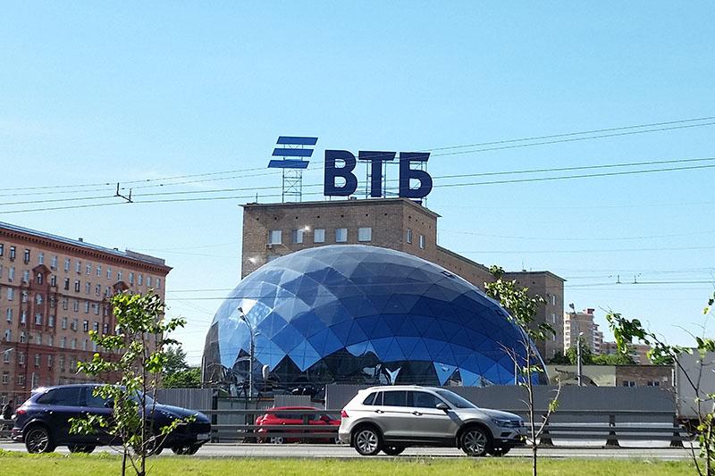 Группа ВТБ купила 5% «Санкт-Петербургской биржи»